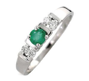 .925 Silver Emerald Ring